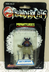 thundercats minature action figure hatchiman thunder