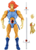 thunder cats lion-o collector figure classic